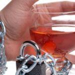 433 Як позбутися від алкоголізму?