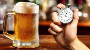 528 Препарати для лікування алкоголізму